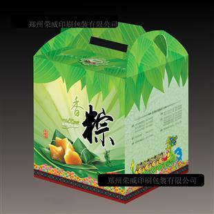 粽子礼品盒定制 精品粽子包装盒