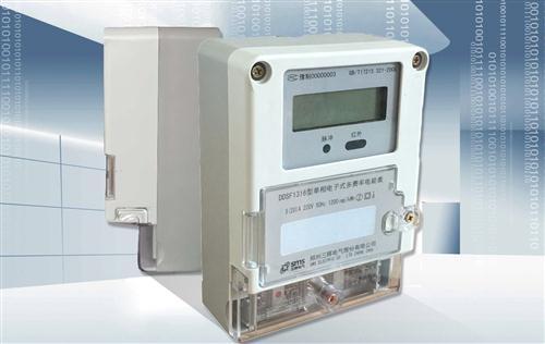 DDSF1316型单相电子式多费率电能表