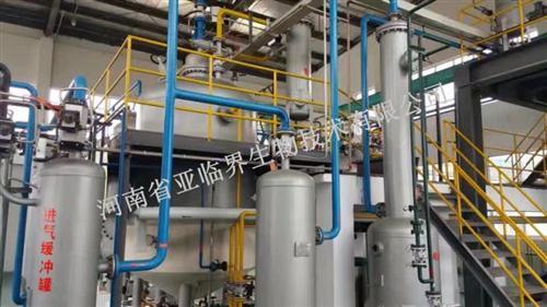 多溶剂亚临界低温萃取成套装置