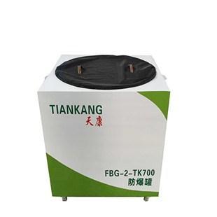 供应常新FBG-2-TK700防