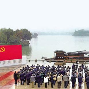 红船精神双高5天红色教育培训课程