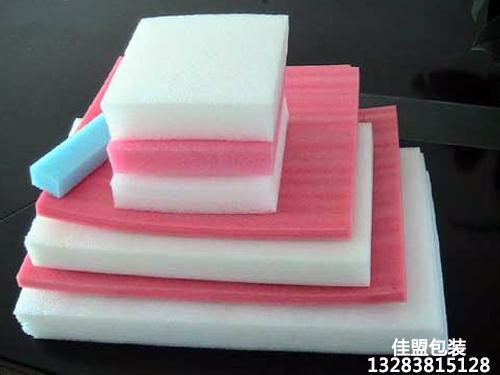 珍珠棉切片裁片