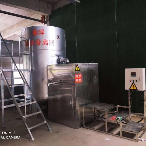 餐厨垃圾站专用油水分离器
