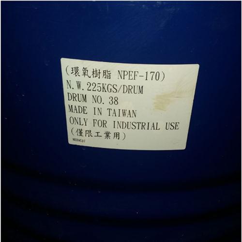NPEF-170台湾南亚双酚F环氧树脂