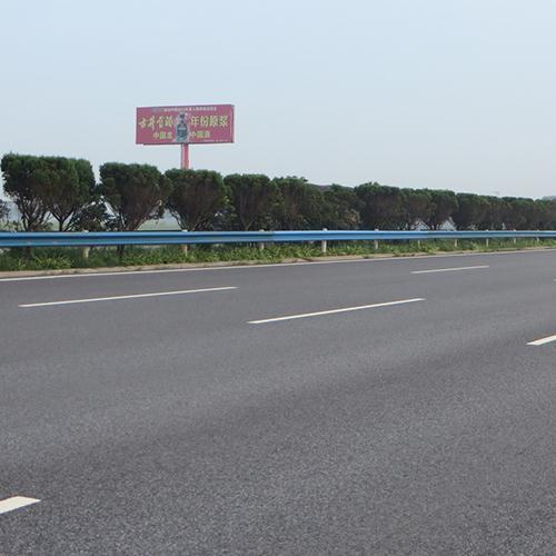 京港澳高速-鹤壁.鹤壁服务区南