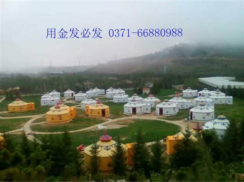 农家乐蒙古包厂家|金雨发农家乐蒙古包帐篷价格