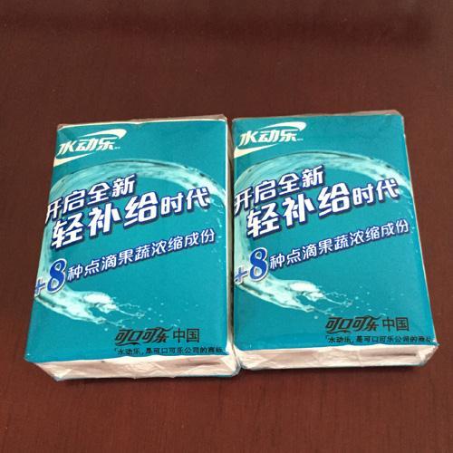 水动力手帕纸