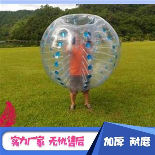 透明球 碰碰球 趣味运动会道具撞撞球