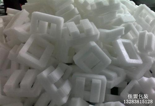白色异形珍珠棉泡棉珍珠棉 工艺品epe包装内衬珍珠棉