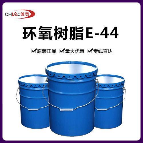 凤凰牌 环氧树脂 WSR6101(E-44)