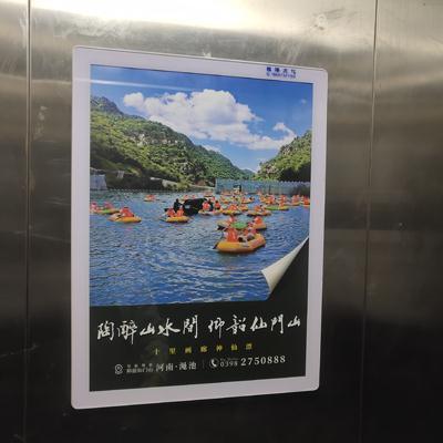 平面单面电梯式广告框