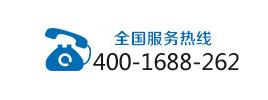 郑州旭众400电话_4001688262