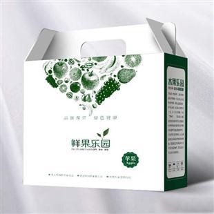 水果包装盒  蔬菜纸箱 蔬菜包装箱