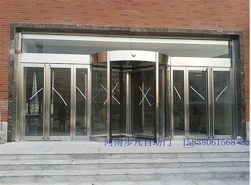 郑州电力学院三翼自动旋