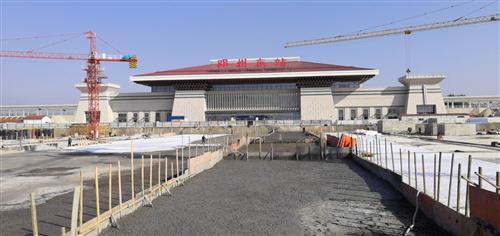 《工程案例》-邓州东站高铁站