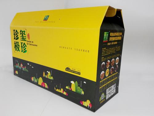 土特产礼品盒  特产包装盒