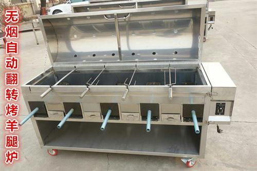 出售整套烤全羊设备|赠送烤全羊技术配方|无烟烤羊炉价格