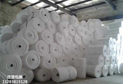 珍珠棉卷材 EPE卷材 珍珠棉复合卷材 包装材料