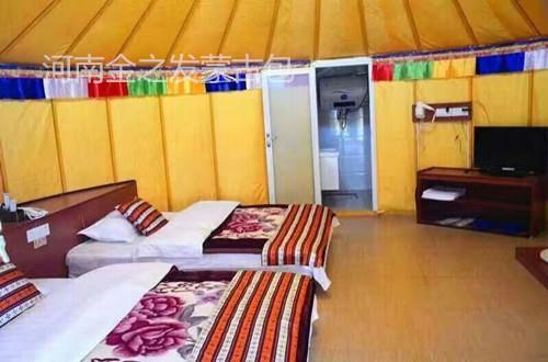 住宿蒙古包选择河南金之发蒙古包厂家