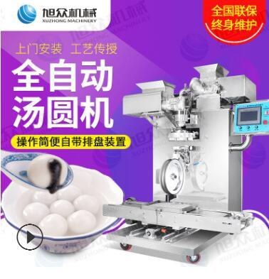 4000型汤圆包馅成型机 汤圆机生产线