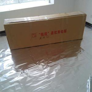 徐州市阳光豪庭布状电