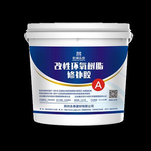 JGN改性环氧树脂修补胶