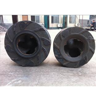 砂砾泵叶轮