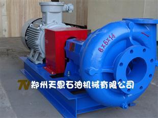 TSB6×5×14離心式砂泵