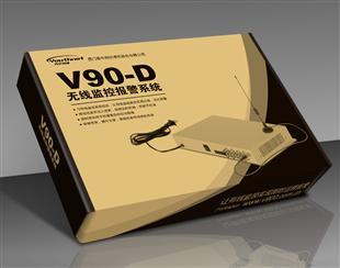 无线监控报警系统纸盒包装设计