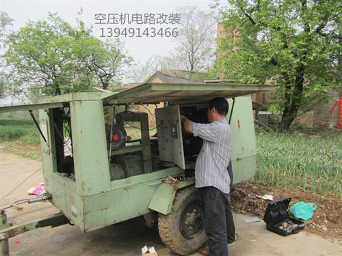 寿力柴油移机空压机维修