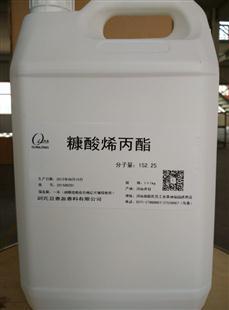 糠酸烯丙酯