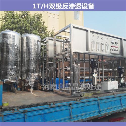 304不鏽鋼反滲透設備 單級反滲透廠家 雙級反滲透廠家