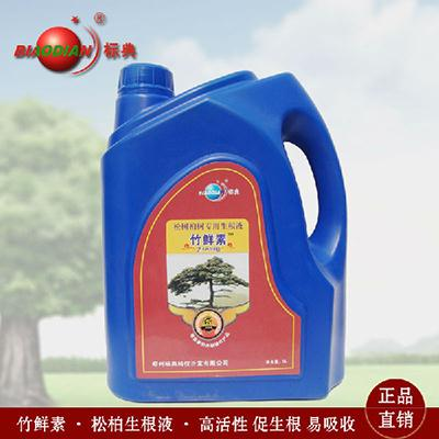 标典竹鮮素 (松柏专用生根液) 5L