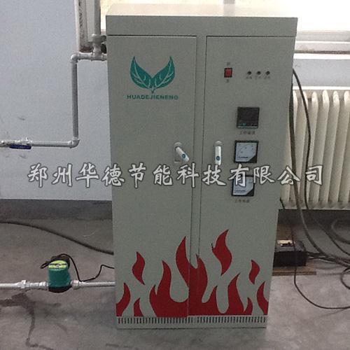 取暖电磁加热设备