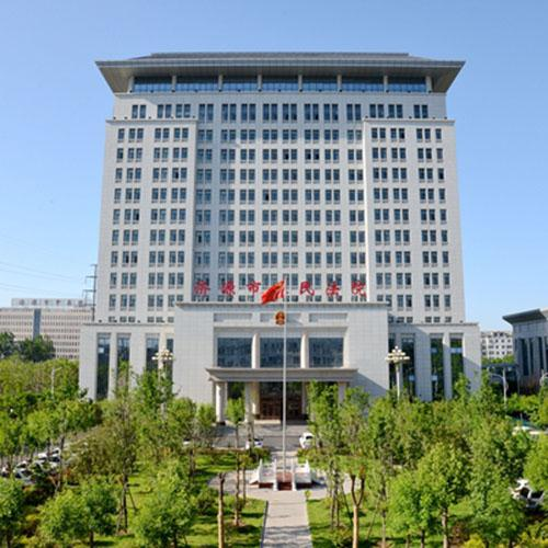济源市人民法院