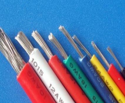 高柔性电缆系列