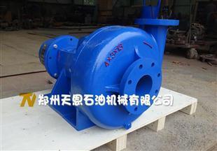 TDSB液壓馬達離心式砂泵