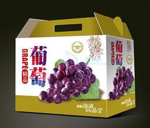 葡萄纸箱  葡萄包装盒