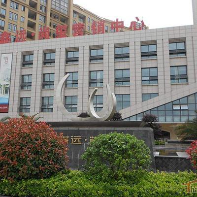 房建工程案例03长沙鑫苑尚玺屋面保温找坡项目