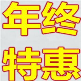 郑州顺安开锁换指纹锁换锁芯价格表年终特惠活动