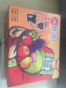 阿克苏苹果礼品盒,阿克苏苹果套盒