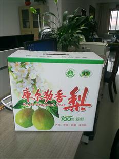 库尔勒香梨包装盒