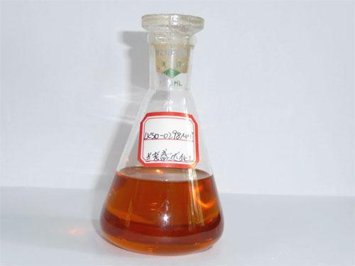 LKSD-0298MMT茂基锰抗爆剂