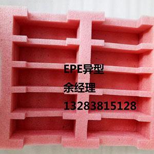 EPE珍珠棉异型包装箱
