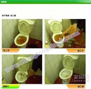 疏通马桶-服务范围--郑州畅通清洁服务有限公司