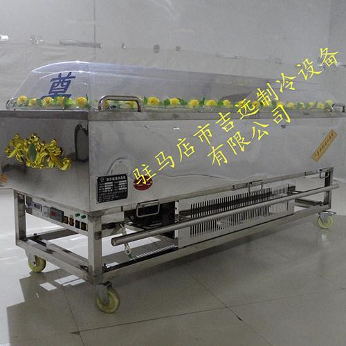 冰棺、水晶棺JYCH-1A