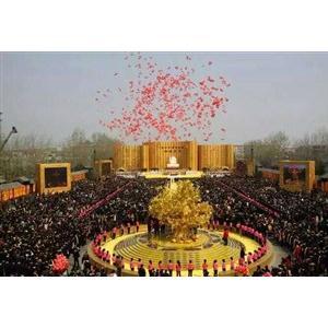 从中西礼仪之争看中国祭祖问题