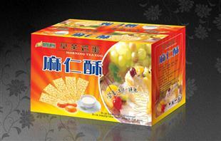 麻仁酥纸盒包装设计