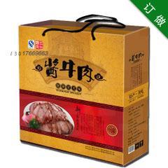 牛肉礼品箱