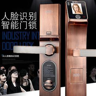 郑州爱邦达人脸识别智能锁安装电话8888+8656